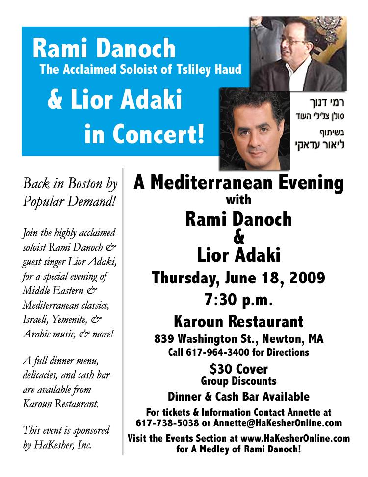 Rami Danoch and Lior Adaki Flyer